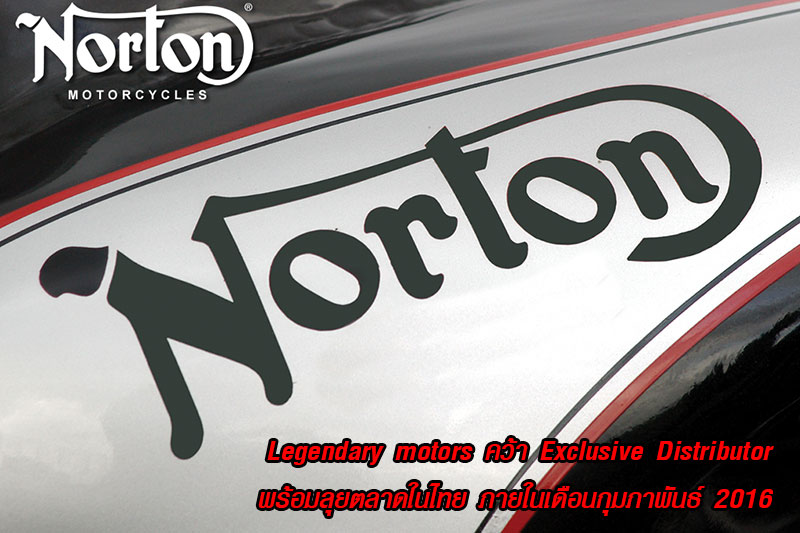 norton-motorcycles-logo