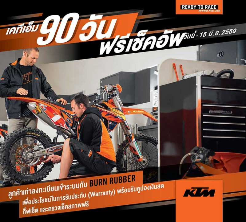 KTM-90-days-Free-Check-up