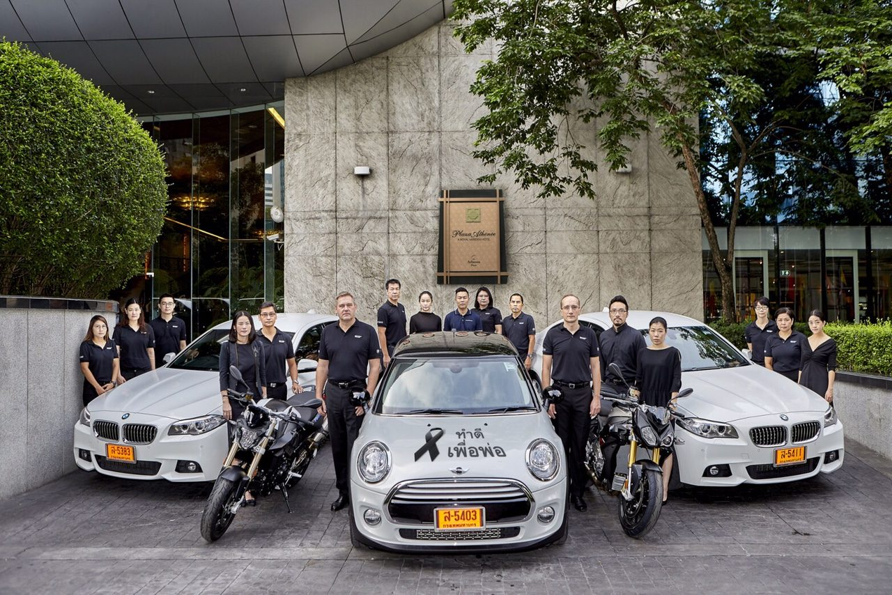 BMW Group Thailand Shuttle Service to Grand Palace